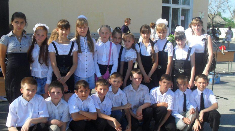 2011 год 5б класс